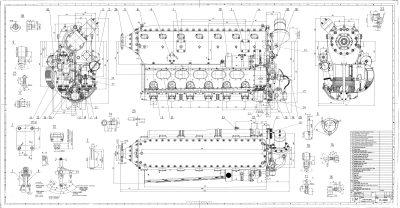 M137AZ LOM ENGINE