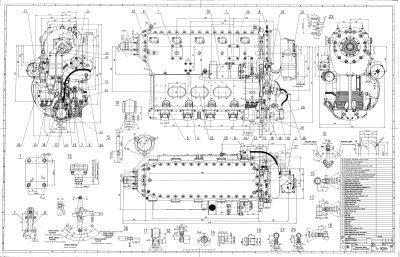 M332A LOM ENGINE