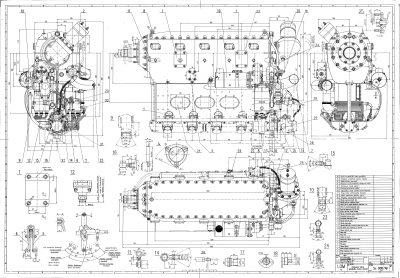 M132AK LOM ENGINE